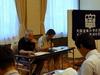 2010-002.JPGのサムネール画像